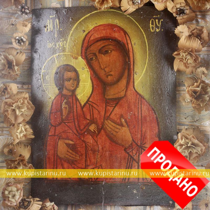 Перевод Икона Слушать Молитвы о работе по