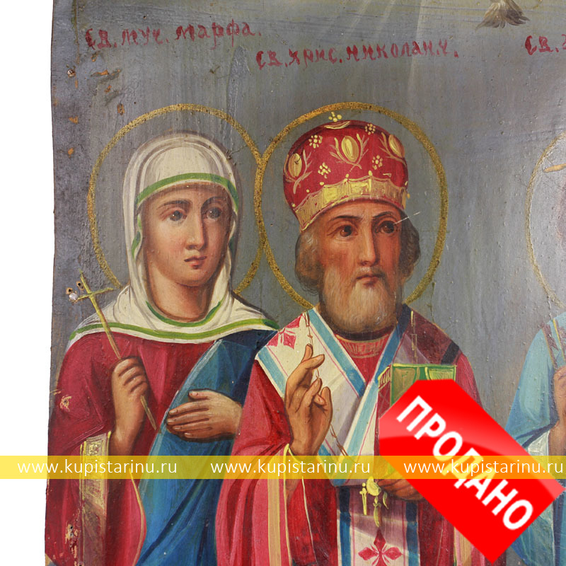 избранные святые икона: