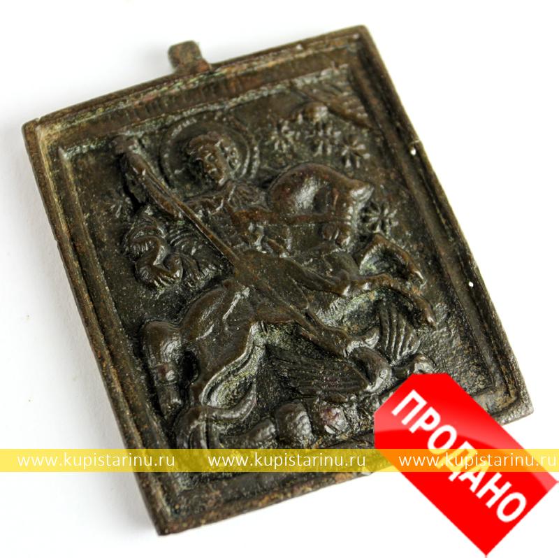 стоимость иконы 19 века: