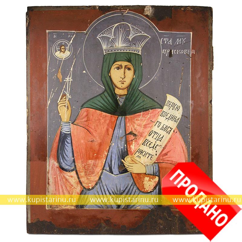 где в москве купить икону: